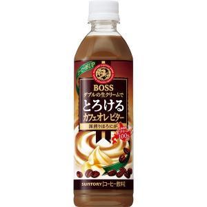 「ボス とろけるカフェオレ」の味わいをベースに、焦がし砂糖を使用し、深煎りコーヒーのほろにがくビター...