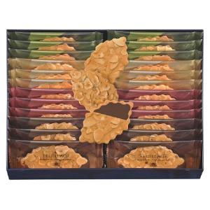 三越伊勢丹 モロゾフ ファヤージュ24枚 三越の紙袋付き 手土産ギフト 洋菓子 クッキー・焼き菓子ギ...