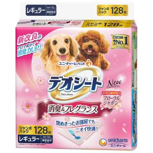 デオシート フローラル レギュラー ジャンボパック 128枚入 ユニ・チャーム ペットシーツ(犬用)