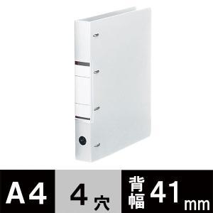 アスクルオリジナルのD型4穴リングファイル。人気のユーロスタイルシリーズ。2穴ファイルより安定するの...