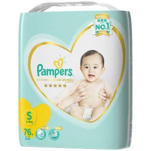 パンパースはじめての肌へのいちばんSサイズのオムツ。・赤ちゃんのご誕生おめでとうございます生まれたて...