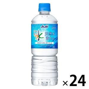 アサヒ おいしい水 600ml 1箱(24本入) 軟水