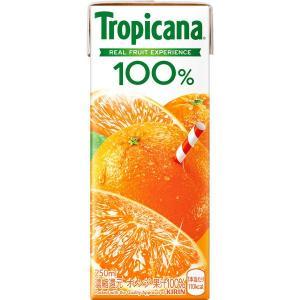「トロピカーナ 100%オレンジ」は、バレンシア(58%)とネーブル(5%)を中心にかけ合わせ、みず...