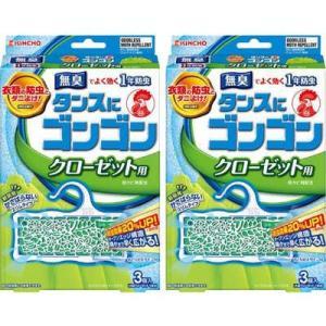 無臭でよく効く1年防虫剤。他の防虫剤とも併用できます。防カビ剤配合、おとりかえサイン付きで取替時期も...