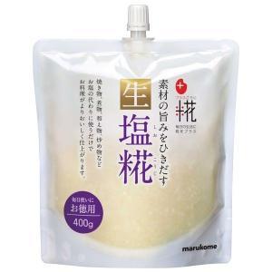 プラス糀 生塩糀 お徳用 400g 塩糀(塩こうじ)