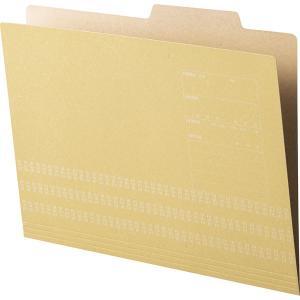 クラフト紙を使ったA4サイズのアスクルオリジナル個別フォルダー。1山タイプの50枚セットです。タブ付...