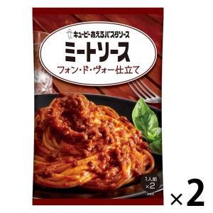 ゆでたパスタにそのままあえるだけ牛肉、炒めた玉ねぎ、トマトペーストに、キユーピー自慢のドミグラスソー...