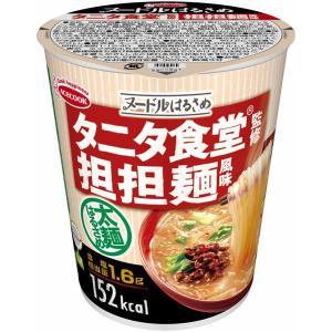 スープ チキンをベースにポークやホタテの旨み、醤油や味噌、すりゴマを加えた担担スープ。めん 噛み応え...