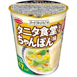 スープ ポークベースに野菜や魚介の旨みで仕上げたちゃんぽんスープ。めん 噛み応えのある太めんの春雨。...
