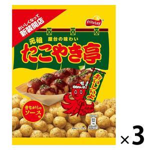 フリトレー 元祖たこやき亭 まろやかソース味 1セット(3袋入) 小麦スナック