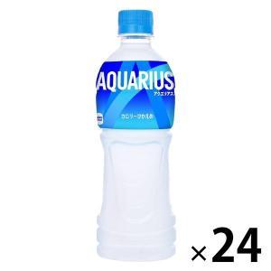 スッキリ飲みやすい後味。アクティブなシーンでも暑さ対策などでも飲みやすい、スッキリとしてテイスト。汗...