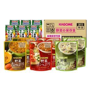 野菜一日これ一本長期保存用190gと野菜たっぷりスープ160gの詰合せ、長期保存可能な「野菜の保存食...