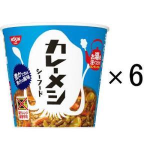 「日清カレーメシ」は、ルゥでもレトルトでもない、お米とルゥが混ざった状態で出来上がる 第3のカレー ...