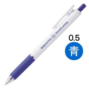 ぺんてる アスクルなめらかインクボールペン 0.5mm 青 1箱(10本入) ボールペン(単色・多色...