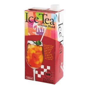 すっきりとした甘さとセイロンティーの香りが楽しめる加糖タイプの紙パック入りアイスティーです。お好みで...