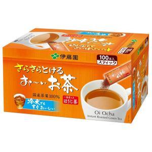 伊藤園の「おーいお茶 さらさらほうじ茶 スティック」は、手軽に急須で淹れたようなお茶が楽しめるインス...