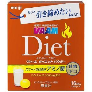 スマートを目指すアミノ酸「D‐V.A.A.M」を3000mg配合。ムダのないカラダづくりをサポートし...