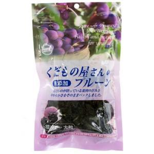 厳選された大粒プルーンのみ使用し、一粒一粒ていねいに種抜きしたプルーンです。食物繊維やカリウムがバラ...