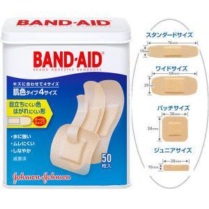 粘着力が強く、水の中でもはがれにくいバンドエイド。キズ口に貼り付きにくい特殊加工のパッドを使用し、は...