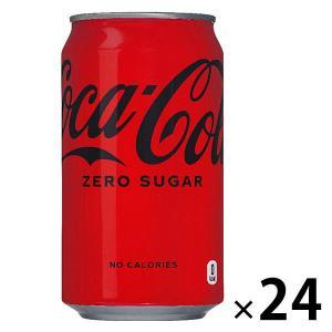 糖分ゼロ。なのにコカ・コーラ本来の味わいと、シャープな炭酸の刺激はそのまま。 糖分ゼロ。なのにコカ・...