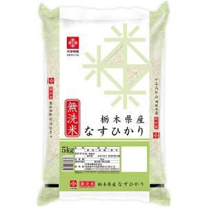 「なすひかり」は栃木県で開発されたオリジナル品種です。コシヒカリを母に持ち、粒がやや大きいのが特徴で...