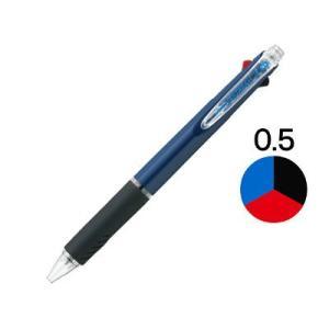 超・低摩擦ジェットストリームインク搭載。1本でボールペン3色が揃った、多色ボールペンです。 スルスル...