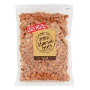 油や食塩を使わない、素材そのままの「素焼き」タイプのアーモンドです。ナッツそのものの甘みや味わいが楽...