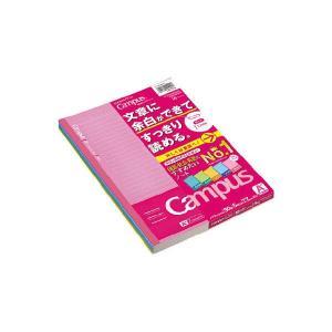 学習罫キャンパスノート 文章罫 7.7mm セミB5 5色アソート ノ-F3CAMX5 コクヨ