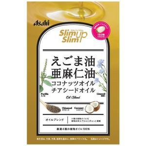 えごま油、亜麻仁油、ココナッツオイル、チアシードオイルを植物由来カプセルにぎゅっと凝縮。体内で合成で...