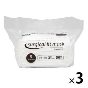 すき間のできにくいフィット感を追求したマスクです。(女性・小学校高学年〜中学生向け)花粉・PM2.5...