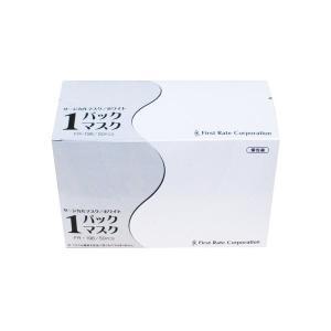 携帯や配布に便利な1枚個包装。透明フィルムで1枚ずつ包装しています。花粉・PM2.5・ハウスダストな...
