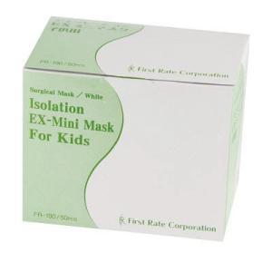 園児・低学年サイズのサージカルマスク。花粉・PM2.5・ハウスダストなどに。 園児・低学年サイズのサ...
