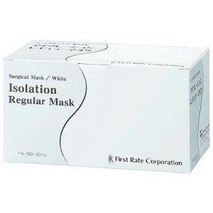BFE99.6%、PFE99.7%。呼吸しやすいタイプ。花粉・PM2.5・ハウスダストなどに。 BF...