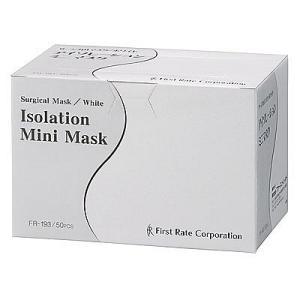BFE99.6%、PFE99.7%。呼吸しやすいタイプ。女性、子供用の小さめサイズ。花粉・PM2.5...