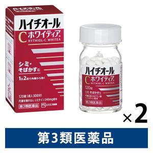 シミ・そばかすへの治療効果が認められている医薬品です。 抗酸化作用を持つアミノ酸L-システインが、シ...