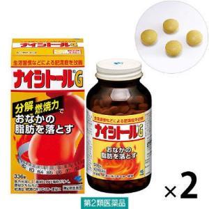 ナイシトールG 336錠 2箱セット 小林製薬 第2類医薬品 肥満・動悸・禁煙 等
