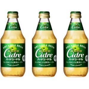 キリン ハードシードル 290ml 3本 シードル・りんご酒