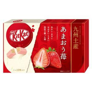 キットカット ミニ あまおう苺 12枚 1箱 チョコレートギフト バレンタイン ホワイトデー チョコ...