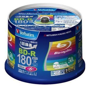 Verbatim BD-R(1回録画用) 1-6倍速 50枚 VBR130RP50V4 三菱ケミカル...