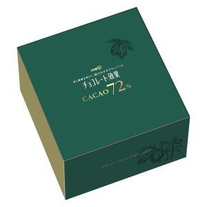 経路限定発売/明治 チョコレート効果 カカオ72% 大容量ボックス 1箱 チョコレート