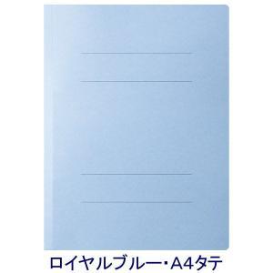 とにかく安いフラットファイルが欲しい方必見アスクルオリジナルフラットファイル10冊セットです。A4タ...