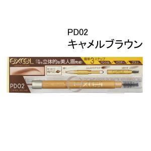 これ一本で立体的な美人眉完成ペンシル+パウダー+ブラシの3機能が1本にスマート搭載。ペンシルは、毛の...