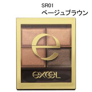 サナ excel(エクセル) スキニーリッチシャドウ SR01(ベージュブラウン) 常盤薬品工業 ア...