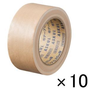 アスクル「現場のチカラ」 布テープ 0.20mm厚 幅50mm×長さ25m巻 茶 1セット(5巻:1巻×5)の商品画像|ナビ