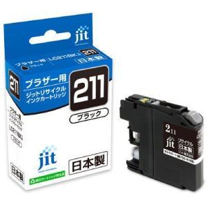 ブラザー(brother)用 リサイクルインク 対応機種:DCP-J562N/DCP-J567N/D...