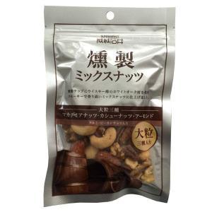 成城石井オリジナル商品燻製チップにウイスキー樽のホワイトオーク材を使用。スモーキーで香り高いミックス...