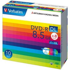 三菱化学メディアが手がけるVerbatim(バーベイタム)の片面2層式DVD-R 10枚パックは記録...