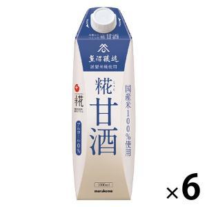 国産米100%使用の米糀からつくった甘酒です。米糀から作った甘酒は、酒粕から作った甘酒とは異なりアル...