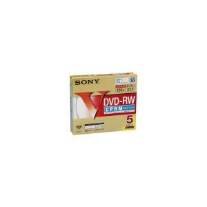 繰り返し録画に便利なDVDRWに5mmケースモデルをラインアップ。 CPRM対応録画用DVD-RW ...