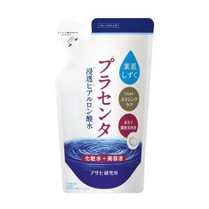 プラセンタや3種のヒアルロン酸、コラーゲンなどの美容液成分を凝縮した化粧水。肌にのばすと濃密浸透ヴェ...